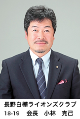 photo_president2018