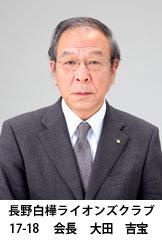 photo_president2017